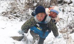 สุดยอด เด็กชายชาวจีนแบกน้องฝ่าหิมะลงเขา เดินเท้านับชั่วโมง