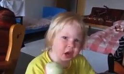 กินไปร้องไป หนูน้อยน้ำตาไหลพราก คิดว่าหัวหอมเป็นแอปเปิ้ล
