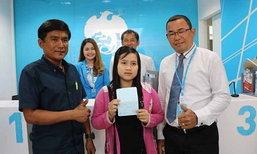 """สาวเมียนมาถูกหวยไทยรางวัลที่ 1 กลายเป็น """"ตะเท"""" มีเงิน 250 ล้านจ๊าด"""