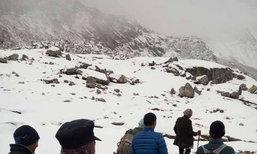 คู่รักชาวจีนปีนเขามีหิมะตกหนักโดยพลการ เสียชีวิต 1 รอด 1