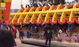 เครื่องเล่นสวนสนุกเปิดใหม่ในจีนเกิดขัดข้อง ทำคนค้างเติ่งกลางอากาศ
