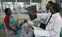 หมอเถื่อนอินเดียใช้เข็มปนเปื้อน ทำชาวบ้านติดเอชไอวีเพียบ