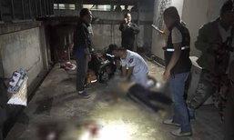 ตำรวจรถไฟ ยิงเพื่อนตำรวจ ดับคาวงเหล้า 2 ศพ ก่อนถูกรวบทันควัน