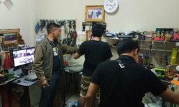 พ่อค้าหนุ่มสุดแสบ เปิดขายเสื้อบังหน้า ที่แท้แอบรับผลิตปืน
