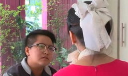 สาวร้องตามหาคนปล่อยคลิป มีเซ็กส์แฟนเก่าในคลินิก แชร์ว่อนโซเชียล