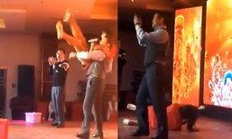 ช็อก ผู้จัดการบริษัทจีนจับนักแสดงชายโยนกลางเวที บาดเจ็บ