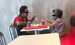 """ซึ้งน้ำตาไหล หนุ่มวินมอไซค์พาแม่กินอาหารร้านดัง บอก """"เพื่อแม่ผมจ่ายได้"""""""