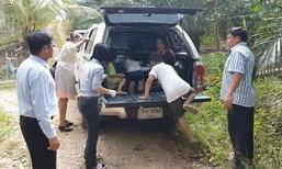 4 พี่น้องถูกพ่อแม่ทิ้งอยู่บ้านกลางป่า มีเพียงกล้วยประทังชีวิต