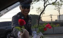 วาเลนไทน์ปีนี้หวานชื่น ตร.จราจรแจกดอกกุหลาบให้แต่เช้า