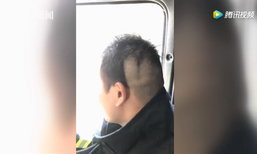 ชาวเน็ตชื่นชม ดับเพลิงจีนรุดไปดับไฟ แม้ตัดผมได้เพียงครึ่งหัว