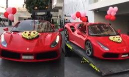 มหาเศรษฐีหนุ่มเซอร์ไพรส์วาเลนไทน์แฟน ด้วยรถเฟอร์รารี่และกุหลาบแดง