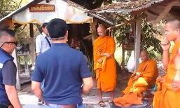 จับสึก-ไล่กลับประเทศ 6 พระกัมพูชา บิณฑบาตเอาอาหารให้เมียขายแคมป์คนงาน