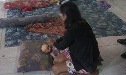 รวบตัวแม่เด็ก 2 ขวบ ยอมรับตบหัวลูกเสียชีวิต หลังอ้างว่าขนมติดคอ