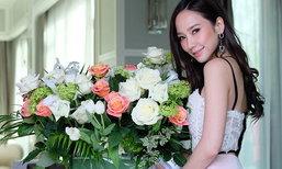 อั้ม พัชราภา แฮปปี้วาเลนไทน์ได้ดอกไม้เต็มบ้าน โสดแต่ไม่เหงา