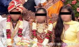 สาวอินเดียปลอมตัวเป็นชาย สวมรอยเป็นเจ้าบ่าวโกยสินสอด