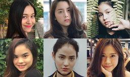 6 ลูกสาวดาราโตมาสวย ต่อคิวเป็นซุปตาร์ตามรอยพ่อแม่