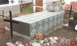 สลด สาวบราซิลถูกฝังทั้งเป็น 11 วัน หลังหมดสติ ทุกคนเข้าใจว่าเสียชีวิต