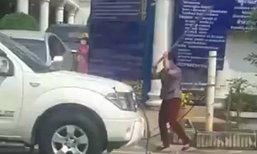 ฟังอีกมุม หญิงทุบรถจอดขวางหน้าบ้าน ชาวเน็ตขอแจงแทน