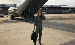เพลง ชนม์ทิดา เข้าเรียนหลักสูตรการบิน อนาคตว่าที่นักบินสุดสวย