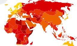 อันดับคอร์รัปชันไทยดีขึ้น 5 อันดับ แต่คะแนนต่ำกว่าค่าเฉลี่ยโลก