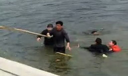 สองพี่น้องพลัดตกแม่น้ำเย็นเฉียบ 5 พลเมืองดีโดดช่วยรอดหวุดหวิด