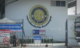 โรงเรียนดังพะเยาแจง ลืออาถรรพ์นักเรียนตาย 3 ศพ แลกชีวิตเซ่นสร้างตึก