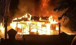 ชาวบ้านโห่ไล่พระ เพราะไม่เปิดวัดช่วยคนเดือดร้อน บ้านโดนไฟไหม้