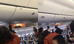 พาวเวอร์แบงก์ไฟลุกกลางเครื่องบิน แอร์ฯคว้าขวดน้ำสาดดับทัน