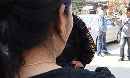 คดีพลิก จับภรรยาโชเฟอร์รถตู้ วางแผนสั่งกิ๊กฆ่าสามีตัวเอง
