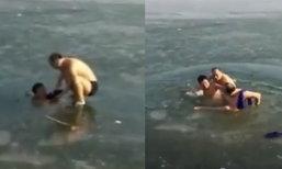 หวิดดับ ชายจีนว่ายน้ำใต้แผ่นน้ำแข็ง เกิดว่ายเลยช่องทางออก