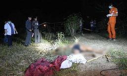 รวบเพื่อนบ้านโหดฆ่าหนุ่มเลี้ยงวัว อ้างพูดขัดหูจนชกต่อยกัน ก่อนใช้มีดกระหน่ำแทง