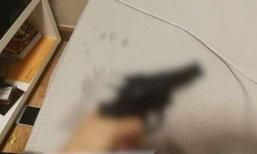 เปิดใจ แม่โพสต์ขู่เอาปืนยิงหัวลูกชาย เพราะกลัวถูกไล่ออกจากคอนโด