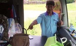 คนขับรถบรรทุกแวะซื้อหอย กลับขึ้นรถสร้อยทองหาย 1 บาท