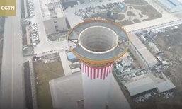 จีนสร้างเครื่องฟอกอากาศใหญ่ที่สุดในโลกที่เมืองซีอาน
