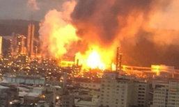 โรงกลั่นน้ำมันในไต้หวันระเบิดสนั่น เปลวเพลิงพวยพุ่งน่ากลัว