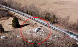 รถไฟบรรทุกคณะ สส.รีพับลิกัน ไปประชุม ชนกับรถขยะ ดับ 1 ราย