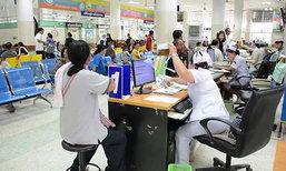 กำลังระบาดหนัก คนไทยป่วยไข้หวัดใหญ่พุ่ง 1.7 แสนคน
