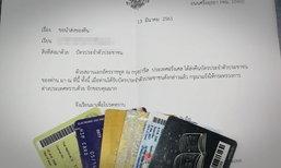 สาวทำกระเป๋าหายที่ฝรั่งเศส ฉกเงินเกลี้ยงแต่ได้ของส่งคืนถึงเมืองไทย