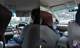 โชเฟอร์แท็กซี่เมาค้าง ให้ผู้โดยสารฝรั่งมาขับแทน แถมคิดราคาเต็ม