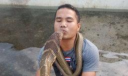 หมองูมาเลย์ชื่อดังวัย 33 ถูกงูเห่าฉกเสียชีวิต ไม่มีปาฏิหาริย์รอบสอง