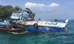 เจ็บหนัก! แนวปะการังเสียหายจากเรือขยะครูดกว่า 100 ตร.ม.