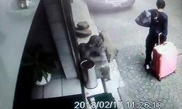 หนุ่มฮ่องกงวัย 19 ฆ่าแฟนยัดกระเป๋า หลังฝ่ายหญิงโพสต์ข้อความชวนหลอน