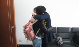 แฝดสาวชาวจีนพบกันครั้งแรก หลังพลัดพรากตั้งแต่เกิด นาน 36 ปี