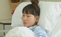 ให้ชีวิตเป็นครั้งที่ 2 แม่ชาวจีนยกไตให้ลูกสาว แม้ตัวเองไม่แข็งแรง