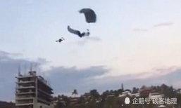 ช็อก นักกระโดดร่มชนกันกลางอากาศ ร่วงกระแทกชายหาดเม็กซิโก ดับ 1 ศพ