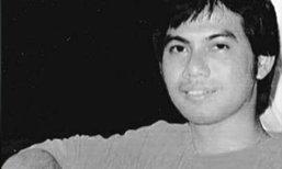 สิ้นลมแล้ว อโณเชาว์ ยอดบุตร อดีตดาราดัง นอนเป็นเจ้าชายนิทรานาน 34 ปี