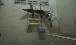 เสียงแปลกๆ จากห้องน้ำ เจ้าของโรงน้ำปลาไปดู ผงะ เจอตัวเงินตัวทอง