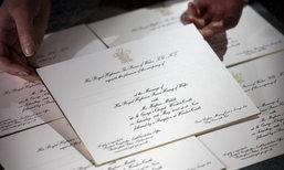 """เผยโฉมการ์ดเชิญร่วมพิธีเสกสมรส """"เจ้าชายแฮร์รี-มาร์เคิล"""""""