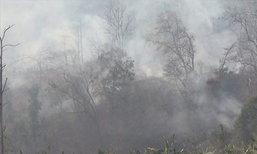 แม่ทัพภาค 3 สั่งปิดป่าแม่ฮ่องสอน หลังค่าฝุ่นละอองเกินมาตรฐาน 2 วันติด