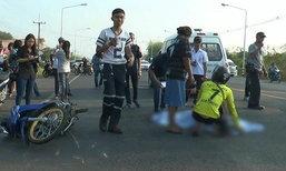 นักเรียน ม.3 ขี่รถล้มร่างกระเด็น โดนสองแถวเหยียบซ้ำเสียชีวิตคาที่